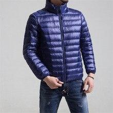 FGKKS מותג מקרית Ultralight Mens למטה מעילי 2020 חורף גברים אופנה למטה מעיל מעילי זכר חם מוצק צבע למטה מעילים