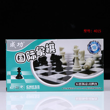 High Quality Magnetic Plastic Entertainment Black White  Medieval Chess Pieces International Game S668