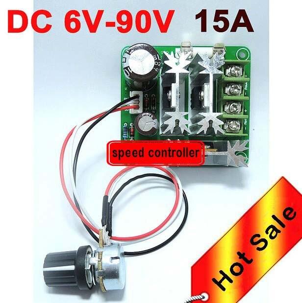 Poleless speed adjusting dc motor controller general 6v for General motors customer service complaints