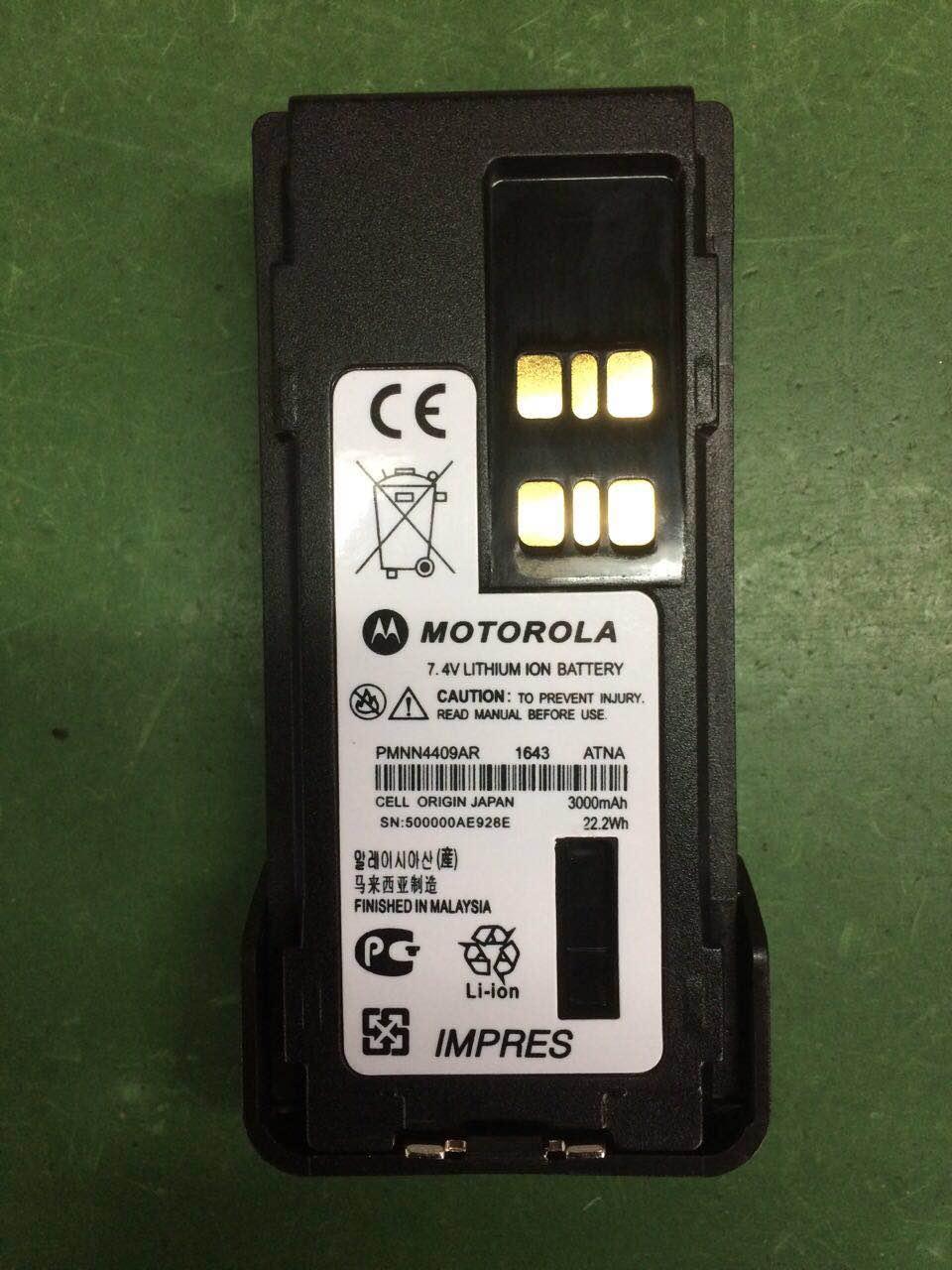 15 pz Batteria per Motorola radiostation DP4801 Ex VHF, DP4801 Ex UHF, DP4401 Ex VHF, DP4401 Ex UHF walkie talkie radio