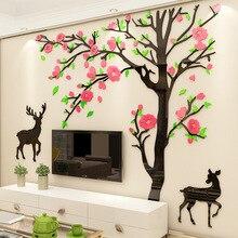 Creative Sika deer tree DIY Children's room bedroom home living room TV background wall decoration 3D acrylic wall sticker deer 3d wall sticker