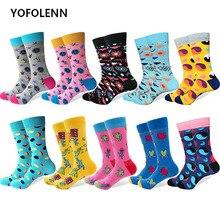 10 пар / много мужские носки Мода Смешные красочные длинные носки Скейтборд скомпонованные Хлопок Счастливые свадебные повседневные платья для бизнеса