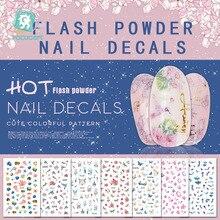 Rocooart Flash Powder Nail Stickers Glitter Flowers Diamond Art Decoration DIY Adhesive Wraps Manicure Foil Decal