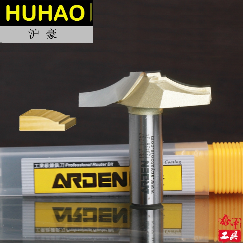 Classical Plunge Woodworking Arden Router Bit - 1/2*1-3/8