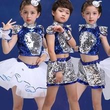 Girls and boys performance stage sequins cheerleading gauze skirt childrens jazz Modern Dance costume JQ-324