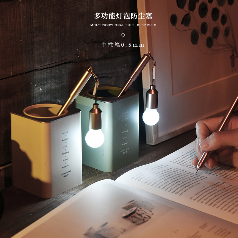 0.5mm Cute Creative Unique light bulb neutral Dust plug gel pen school office stationery neutral pen
