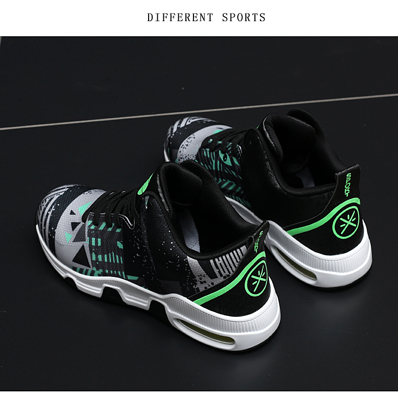 Plus Size 35-46 Sport Fashion Sneakers Women Breathable Geometric Basket Female Men's Casual Shoes Air Cushion Sneakers NX013 (23)