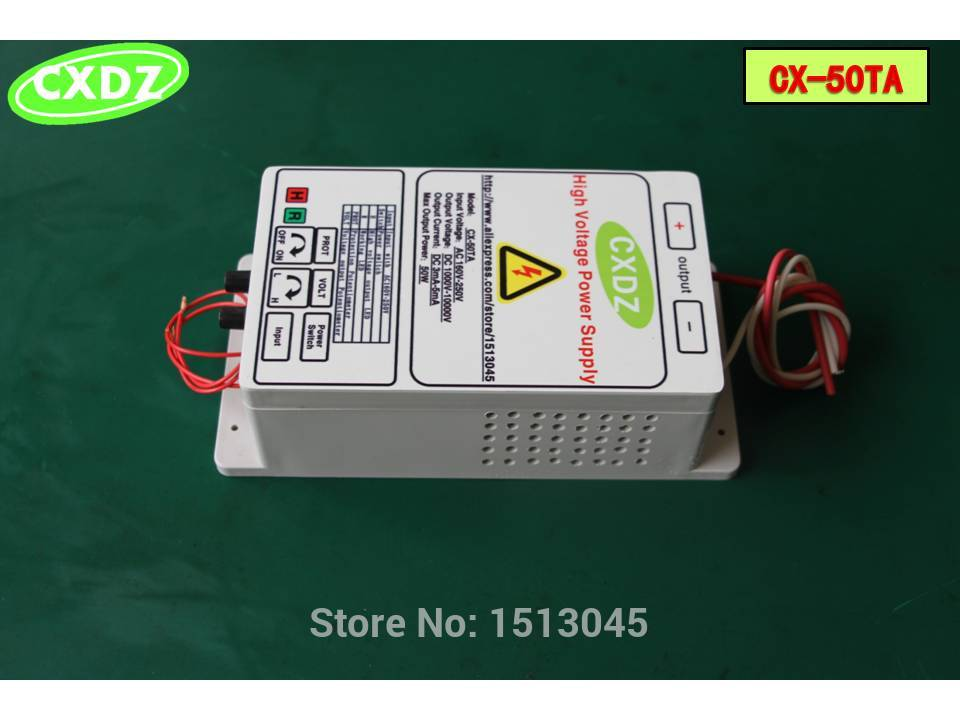 US $25 5 15% OFF|high voltage power supply with 10KV output ,electrostatic  air cleaner, dc high voltage generator, air purifiers ,air ionizer-in
