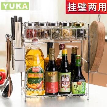 Kitchen Shelf, Ground Condiment Rack, Wall Condiment Rack, Kitchen Appliances, Knife Rack, Cutting Board Rack, Receptacle Rack
