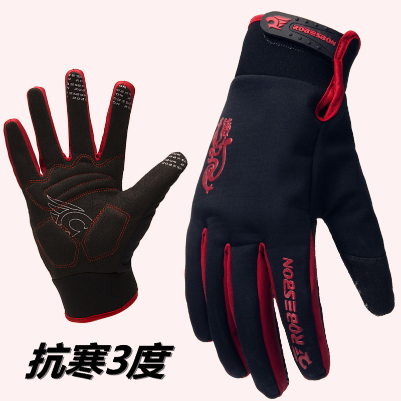 Full Finger Riding Glove Bicycle Use Winter Keep Warm Long Finger Motion Glove /S98A Thickening Glove