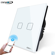 Cnskou Manufacturer Wifi Touch Switch, LED Light Wall Smart Home Remote Control Switch,2 Gang 1 Way Luxury Glass Panel