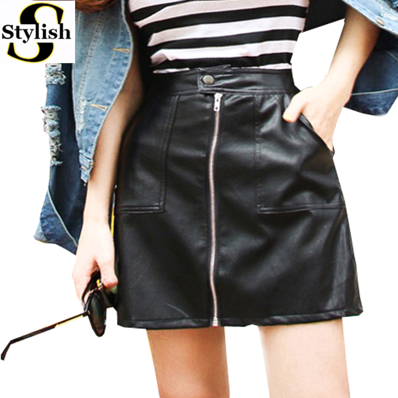 pu leather skirt vitage high waist skirt black 2016