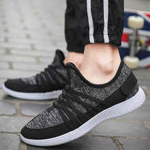 Casual Shoes for Men Breathable Autumn Summer Mesh Lovers Shoes Brand Femme Chaussure Ultras Boosts Superstar Sneakers цена 2017