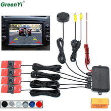 Автомобильный Видео парковочный датчик Реверсивный резервный радар-детектор 13 мм оригинальные плоские датчики можно подключить Автомобильный DVD монитор задняя камера