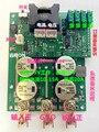 LT8705 DC-DC módulo de pressão de elevação automática solar MPPT cobrando 0.5-20A/3-75 V
