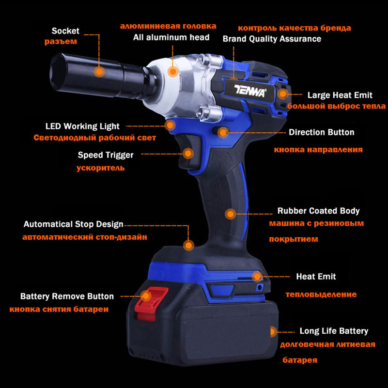Image 4 - TENWA  21V Impact Wrench Brushless Cordless Electric Wrench Power Tool 320N.m Torque Rechargeable Extra Battery Avaliable-in Electric Wrenches from Tools on