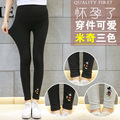 2017 Maternity Pants Spring and Autumn Korean fashion sports care of pregnant women belly pants Maternity trousers 8803QI
