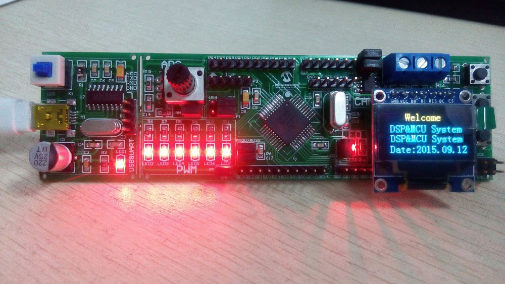 DsPIC development board dsPIC experimental board DSP system board dsPIC 30F4011 development board