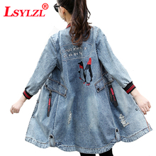 LSYLZL Embroidery Coat Spring Long Ripped Denim Jacket Plus Size Jeans Jacket Women