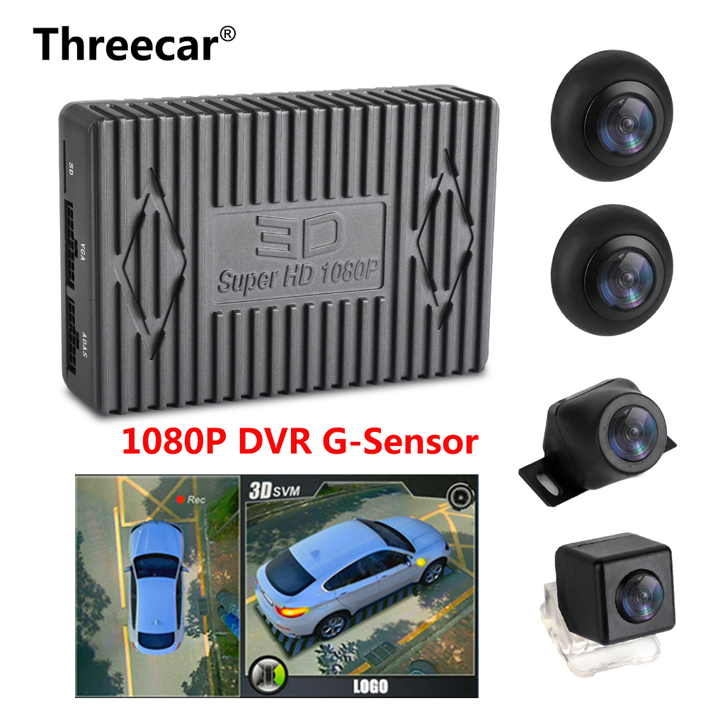 1080P Super HD 360 Degree Surround Bird View System Panoramic View Car Cameras 4 CH DVR