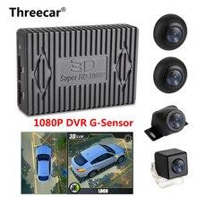 1080 P супер HD 360 градусов объемная система наблюдения за птицами панорамный вид автомобиля камеры 4-CH DVR рекордер с G сенсор DVR четырехъядерный процессор