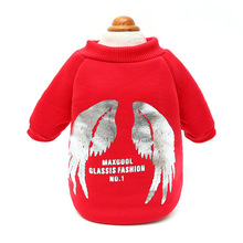 ФОТО new autumn & winter dogs hoodie with wings s/m/l/xl/xxl large size clothing for dog winter warm pet hoodie clothes  dog supplies