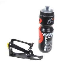 Portable 650ML Bicycle Cycling Jug Water Bottle with Bottle Holder Outdoor Sports Climbing Camping Cup Super Set Random Color