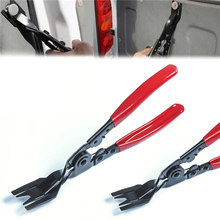 Car demolition pliers car door steel circlip interior decoration trim repair tools multi-tool _WK