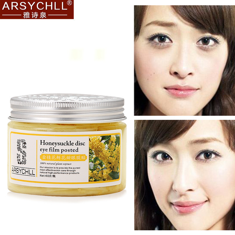 Osmanthus Eye Mask Potent Remove Dark Circles and Pouch Anti Wrinkle To Swelling To Fat Particles Hydrating Eye Cream 2pcs 2