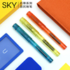Fashion Hot Writing Stationery KACO SKY EF F Nib Fountain Pen 0 38mm 0 5mm Transparent