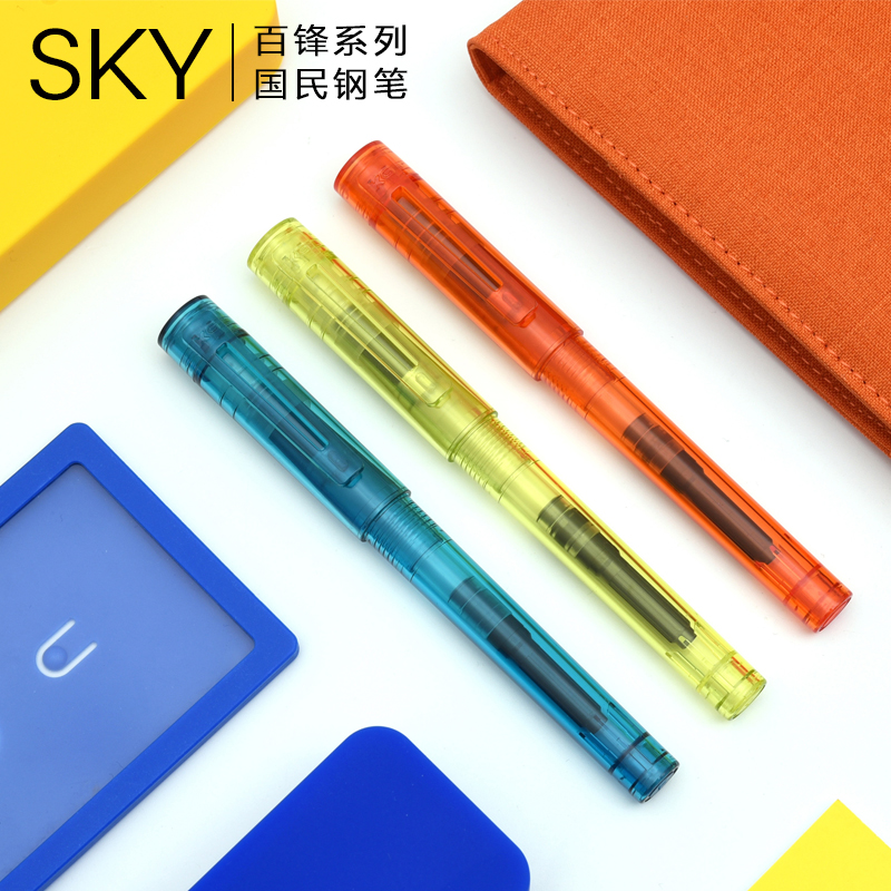 Fashion Hot Writing Stationery KACO SKY EF/F Nib Fountain Pen 0.38mm 0.5mm Transparent/Candy/Metallic Color Ink Pens with A Box