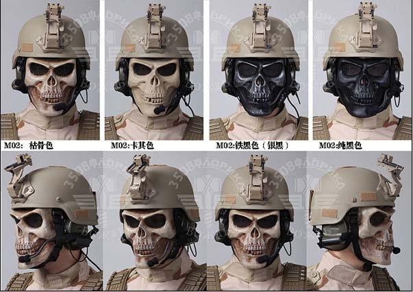 M02 skull face mask 2 full protective mask of terror 5