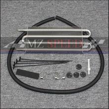 Автомобильные аксессуары 4 ряда серебристый черный Универсальный алюминиевый пульт дистанционного управления масляный радиатор/Авто-ручной переходник радиатора