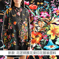 Fashion printed fabric new European and American style colorful bouquet digital printing clothing 145cm wide manual DIY fabric