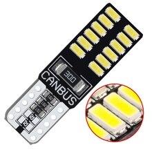 10 шт. T10 24Smd светодиодная лампочка автомобиля без ошибок 3014 12 в супер яркая прозрачная лампа