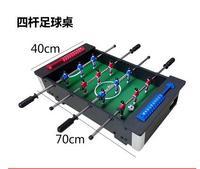 Взрослый футбол Настольный лучшие игрушки детей 8 бар Настольный футбол игровой стол