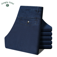 2017 Winter Men S Warm Thick Plus Cashmere Jeans Comfortable Cowboy Casual Trousers High Waist Middle