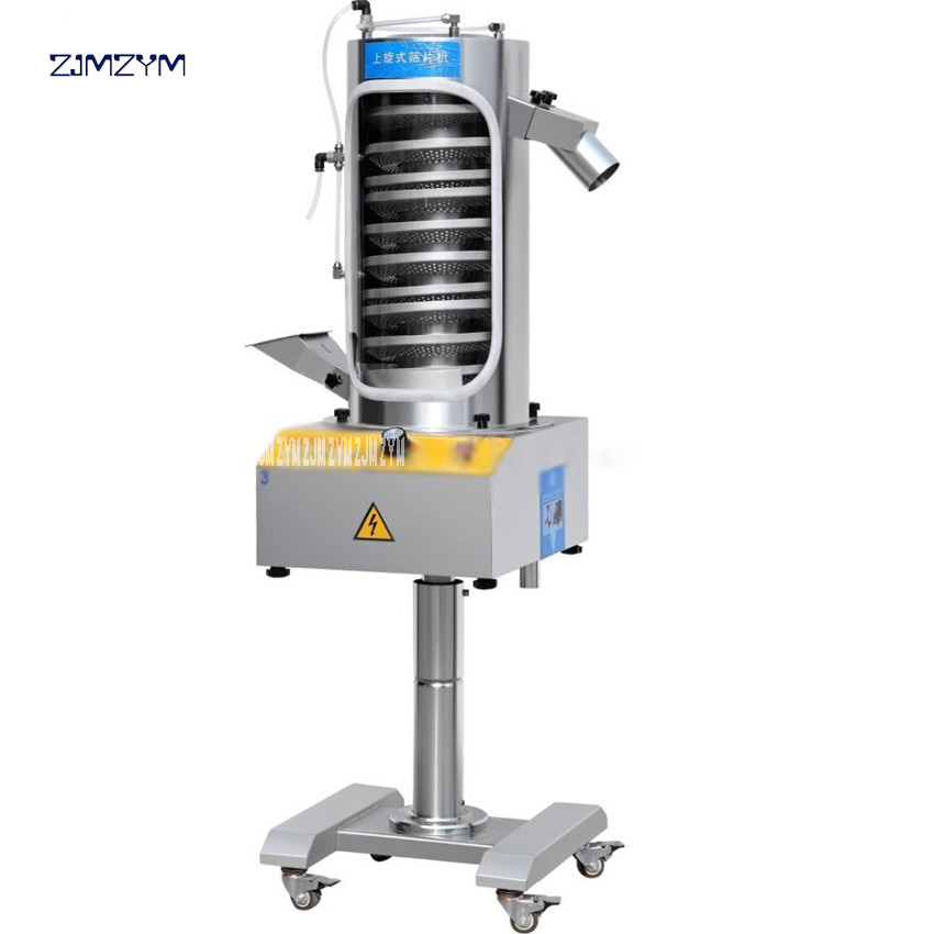 Tablet Deduster Szs-230-Top Spin-Type Maximum-Production Efficiency 00000pcs/H Compressed-air-0.1m3/min/0.05mpa