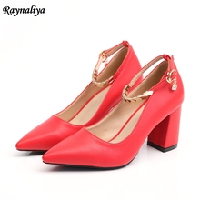 Spring Autumn Classic Women Sharp Pointed Toe Pumps Fashion Genuine Leather High Heel Red Nude Office Shoes 5CM/7CM XZL-B0054 5cm 7cm 9cm designer genuine leather shoes women fashion bow thin high heel party shoes sexy pointed toe pumps shoes xzl a0026