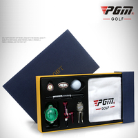 PGM New Products Golf Training Supplies 8 Piece Gift Box Mark/Greens Fork/Scribe/Mother TEE/Towel/Blank Two Layer Ball Golf Gift