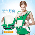 Wrap Baby side carry ergonomic newborn wrap carrier backpack sling front facing infant organic basket chinese mother
