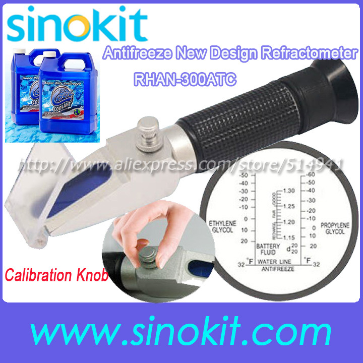 Free Shipping Ethylene Glycol:-50'F-32'F antifreeze battery refractometer - RHAN-300ATC