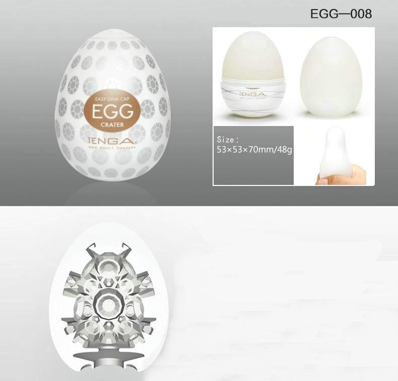 Male Mastabator Eggs | Pocket Penis Stroker