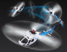 Original WLtoys V931 6CH Flybarless Helicopter WL V931 2.4GHz 3-Blades Brushless Motor Support V966/V977 Transmitter (In stock)