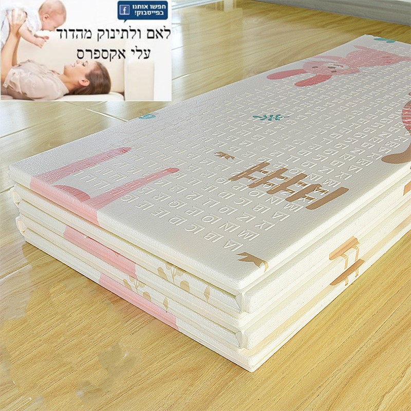 Ru Free !Baby Crawling Pad Thickening Living Room Foldable And Tasteless Splicing Of Children's Ground Double Faced Pattern