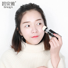 BIAQUA  moisturizing cushion roller CC stick waterproof long lasting concealer CC cream foundation cosmetics makeup цена