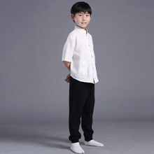 Children's Basic Kung Fu Costume