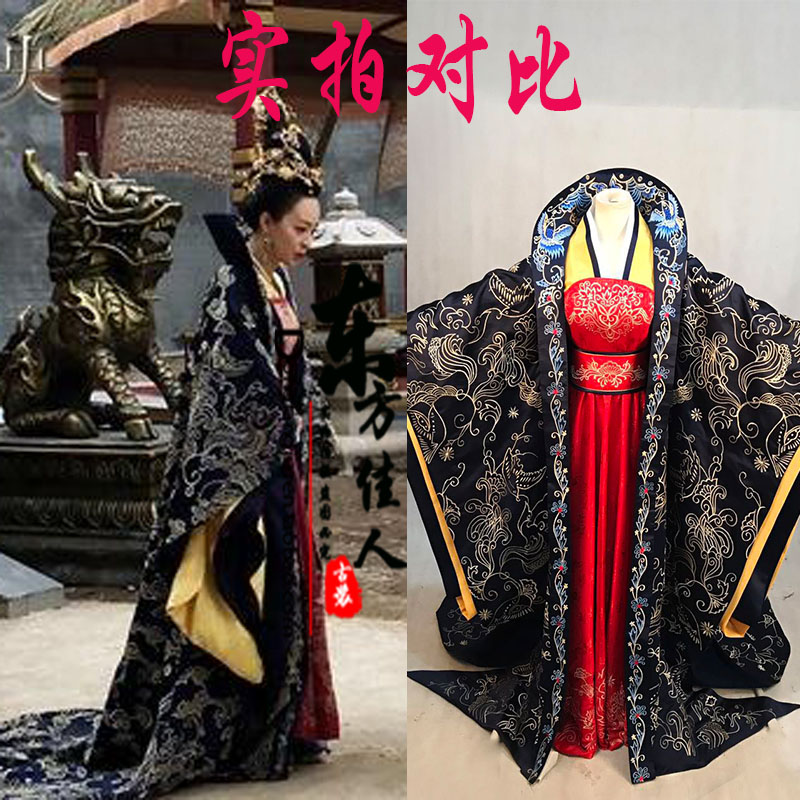 Xu Rong Zhen Gorgeous Long Tailed Embroidery Costume For Newest TV Play The Princess WeiYoung Women's Costume Hanfu Stage