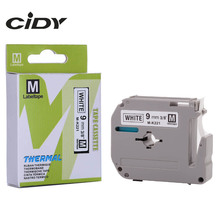 CIDY Compatible brother M-K221 MK221 MK 221 MK-221 black on white 9mm laminated strong adhesive label tapes for PT-80 PT-70