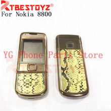 RTBESTOYZ OEM Full Housing Case English Keypad For Nokia 8800 Arte Snake Pattern 8800A цена